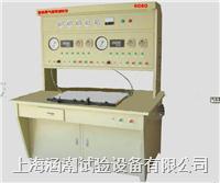 散熱器氣密性測試臺 HC-1000