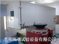 溫濕度三綜合試驗箱 HC-THZ-10