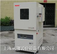 高低溫低氣壓試驗箱 HC-140