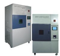臭氧老化箱 HC-200