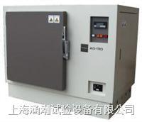 自動換氣老化試驗箱 HC-HQE-1400