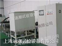 上海散熱器扭振試驗臺 HC-NZ-3001