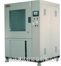 沙塵試驗箱 HC-SC