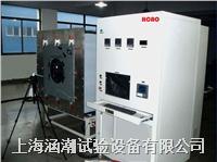 上海風量測試臺 HC-FLC-1600