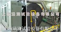 中冷器熱沖擊試驗臺 HC-ZHL-886