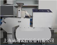 長春散熱器碎石沖擊試驗機 HC-MTG-001