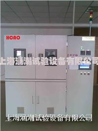 水箱內部腐蝕試驗臺 HC-NF-1300
