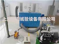 長春空調出風口泄漏量測試臺 HC-XL-102
