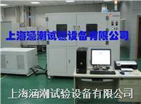 油冷器伺服壓力脈沖試驗臺 HC-PS-1300