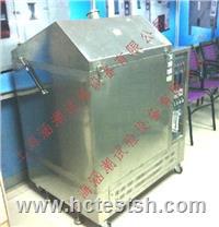 防銹油脂耐濕潤試驗箱 HC-NTH-70
