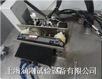 汽車出風口耐久試驗臺 HC-NJ-106