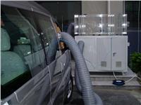 汽車車身風量測試臺 HC-XL-120