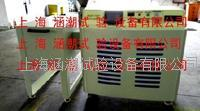 天津碎石沖擊試驗機 HC-mtg-5S