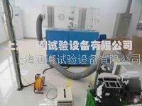 冷藏車氣密性測試臺 HC-XL-120