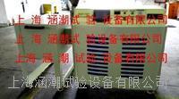 抗石擊儀 HC-mtg-5S