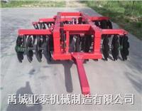 液压牵引式偏置重耙