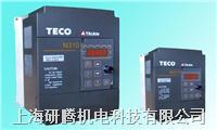 台湾东元TECO变频器