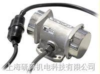 OLI振动电机MVE20 MVE20