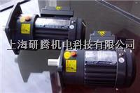 CPG台湾城邦减速机