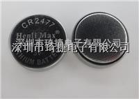CR2477煤礦定位識別電池