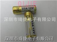 12V-23A遙控器電池 12V-23A