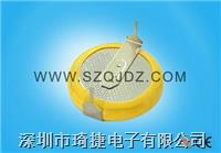 煤表專用CR2032電池焊腳 CR2032電池焊腳