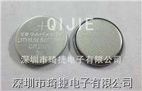 高容量CR2025電池 CR2025