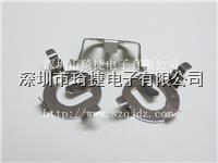 CR927電池緊固夾