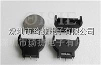 設備專用CR2032-5立式電池座