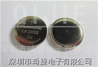 長期原裝現貨CR2032 鬆下電池 CR2032紐扣電池