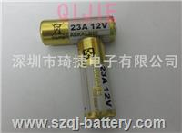 23A電池 23A防盜器電池