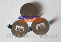 圓型2025雙層電池座   圓型2025雙層電池座