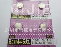 1.5VAG11/LR721無汞環保紐扣電池 AG11/LR721