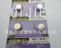 無汞AG5電池LR754無汞電池 AG5/LR754