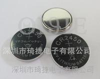 高容量CR2450紐扣電池 CR2450扣式電池