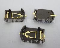 CR2032-8貼片電池座帶卡勾 CR2032-8