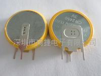 CR2450電池焊腳 CR2450