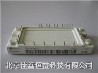英飛凌IGBT模塊 FP40R12KT3