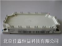 英飛凌IGBT模塊 FP50R12KT4_B11