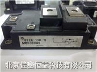 日立IGBT模塊 MBN300A6