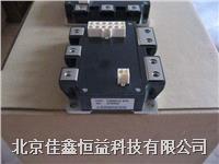 三墾IGBT模塊 SG600X1U