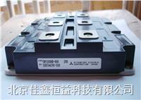 德國IR-IGBT模塊 DIM800NSM33