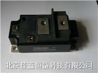 仙童IGBT模塊 FMC7G20US120