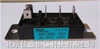 三菱整流橋模塊 RM30TB-M