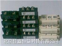 整流橋模塊 VVZ175-12IO7