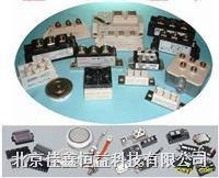 可控硅模塊 PAH2508CM