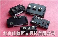 可控硅模塊 PVC110-16
