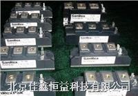 可控硅模塊 MSA180S43