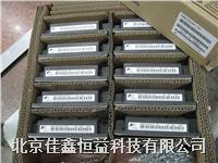 可控硅模塊 CDT130GK-16