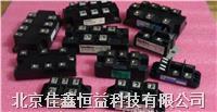 可控硅模塊 CDT181GK-12